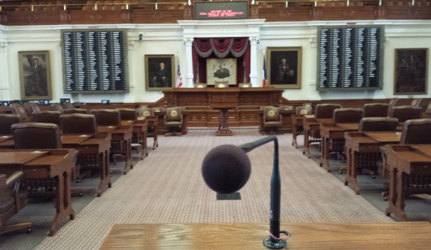 View from the floor looking towards the dias in the House of Representatives Austin, TX